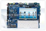 三星A8开发板 UT-S5PV210工控开发板