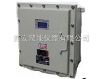 防暴红外甲烷分析仪