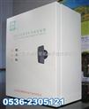 智能型电焊机安全节电器