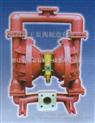 QBY-10-气动隔膜泵
