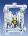 QBY-80-气动隔膜泵专家