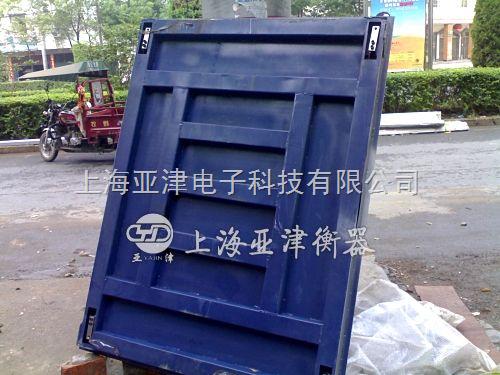 1吨电子磅秤,2吨地磅,2吨单层小地磅
