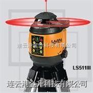 供应莱赛LS511Ⅲ激光扫平仪价格,常州莱赛LS511Ⅲ扫平仪