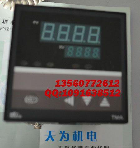bkc智能温控器tma,tma-7411z