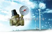 D06E-带压力表减压阀