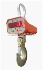 OCS上海行车吊秤,上海电子吊磅,上海吊秤厂家