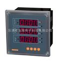 PD204Z-2S4全电量检测仪表