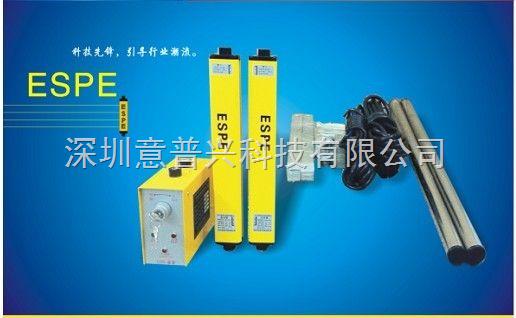 观澜意普光电保护器和反射板