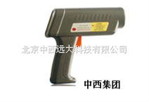 便携式红外测温仪(钢厂专用)-25°-2500°