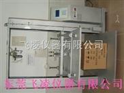 纸箱抗压试验机,微电脑纸箱抗压试验机,纸箱试验机