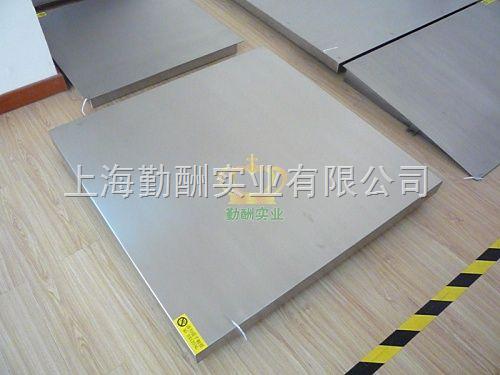 SCS-5吨防水电子地磅,江苏电子磅称