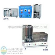 浙江Z新报价电线电缆燃烧试验箱(垂直水平法)