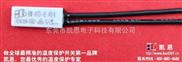 马达热保护器首选东莞凯恩,中国zui专业的马达热保护器制造商