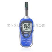 迷你型温湿度仪 型号:HT-853库号:M398907