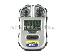 个人用单一有毒气体检测仪PGM-1700