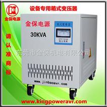 三相变压器/单相变压器/15KVA变压器