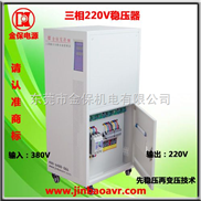 碳刷式稳压器/感应式全自动稳压器