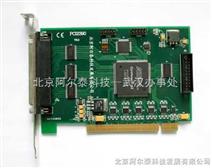 阿尔泰 武汉PCI光隔离计数器卡