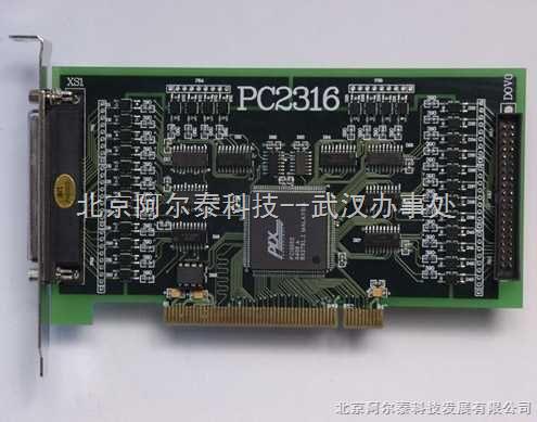 pci2316 阿尔泰武汉pci光电隔离开关量输出板