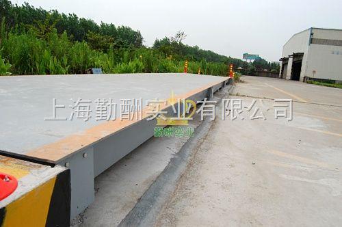 上海汽车数字地磅,电子汽车衡,宏利超限超载检测