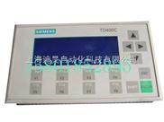 TD200,TD400-西门子操作文本显示器维修