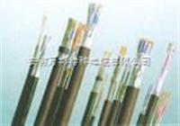 0.5-2.5平方仪表信号电缆