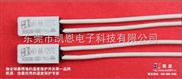 电冰箱保护器首选东莞凯恩,中国zui专业的电冰箱保护器制造商