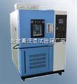 北京超低温试验箱有限公司