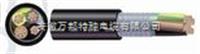 2YSLCY变频电机连接屏蔽电缆