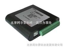 USB5932阿尔泰武汉USB采集卡