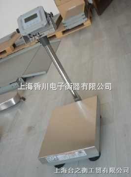 """1吨全不锈钢台秤""""800公斤不锈钢台秤""""管城电子台秤制造中心"""