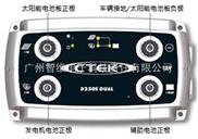 蓄电池充电器D250S DUAL