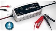 蓄电池充电器CTEK MXS 7.0