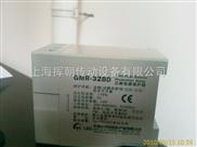 GMR-32 三相电源保护器 相序保护器