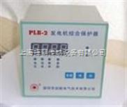 ABJ1-122 三相电源保护器 相序保护器