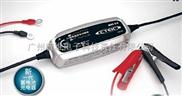 蓄电池充电器CTEK MXS 5.0