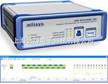 USB协议分析仪