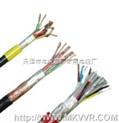 3.5元销售KVV多芯控制电缆   KVV全塑控制电缆