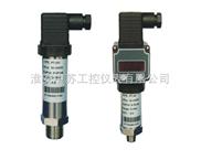 CNS-GPB-扩散硅压力变送器