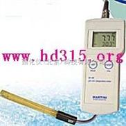 米克水质/便携式Ph/ORP/TEMP测试仪/便携式酸度/氧化还原/温度计/多功能水质分析仪 .