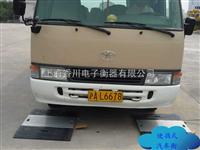SCS-XC-D高速公路限载~30吨便携式汽车衡、200吨便携式地磅`香川*