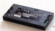 北京华恒能达现货特价供应COSEL电源模块DBS400B24