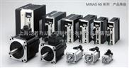 MHMD012P1U+MADDT1205松下伺服马达