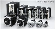MDMA102P1H+MDDDT3530溧阳松下伺服控制器