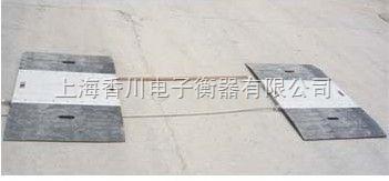 """""""10-200吨沪辖高速公路便携式电子汽车衡""""国际通用汽车过磅衡,大货车过磅地上衡"""