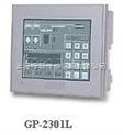 特价销售GP2301-LG41-24V 可编程人机界面