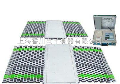 苏杭30吨超载检测地磅,江苏80吨便携式汽车衡,杭州30吨方便携带电子地磅