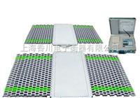 SCS-XC-D苏杭30吨超载检测地磅,江苏80吨便携式汽车衡,杭州30吨方便携带电子地磅
