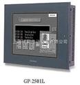 特价销售GP2501-LG41-24V 可编程人机界面