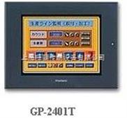 特价销售GP2401-TC41-24V 可编程人机界面